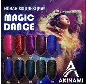 "Коллекция ""Magic Dance"""