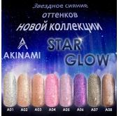 """Коллекция """"Star Glow"""""""