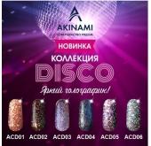 """Коллекция """"Disko"""""""