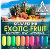 "Коллекция ""Exotic Fruit"""
