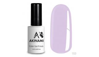 Akinami Color Gel Polish Pale Violet - №153