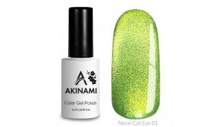 Akinami Color Gel Polish Cat Eye Neon 01 - гель-лак с эффектом Кошачий Глаз, 9 ml
