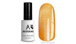 Akinami Color Gel Polish Cat Eye Neon 03 - гель-лак с эффектом Кошачий Глаз, 9 ml