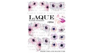 Слайдер для арт-дизайна Laque № 264