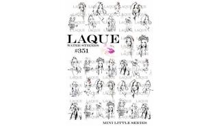 Слайдер для арт-дизайна Laque № 351