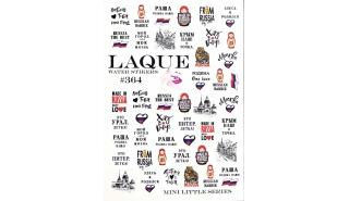 Слайдер для арт-дизайна Laque № 364