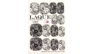 Слайдер для арт-дизайна Laque № 367