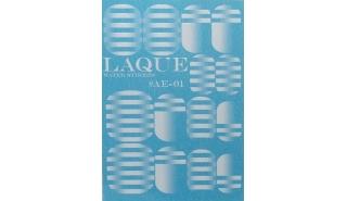 Слайдер для арт-дизайна Laque AE-01 White