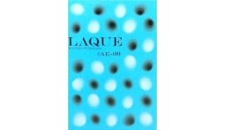 Слайдер для арт-дизайна Laque № AE-09