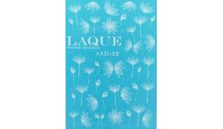 Слайдер для арт-дизайна Laque № AE-12 White