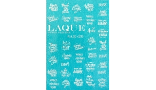 Слайдер для арт-дизайна Laque № AE-20 White