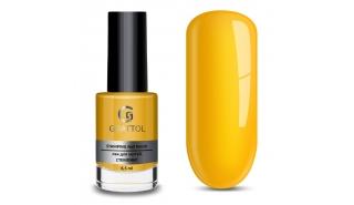 Grattol Nail Polish Stamping Yellow - лак для стемпинга Желтый 6,5 ml