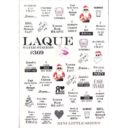 Слайдер для арт-дизайна Laque № 369