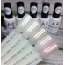 Akinami Glitter Base Gel 5 - БАЗА с мерцанием, объем 9 ml